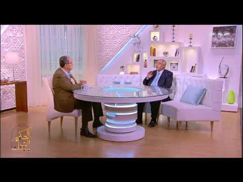 الحكيم في بيتك | تعرف على الفرق بين المرض النفسي والمرض العقلي مع د.احمد سعد محمد
