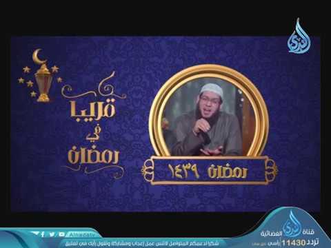 قريبا في رمضان على شاشة قناة الندى الشيخ أبوبسطام ( محمد مصطفى )