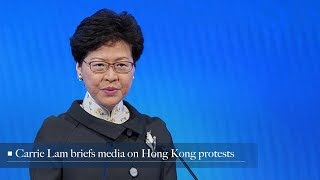 Live: Carrie Lam holds news conference on protests in Hong Kong林郑月娥召开新闻发布会