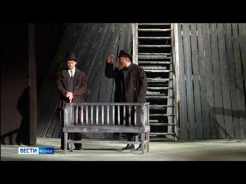 Артисты Театра драмы имени Савина вернулись с масштабных гастролей