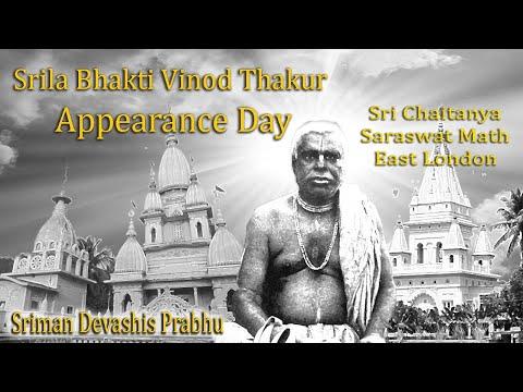 Srila Bhakti Vinod Thakur Appearance Day