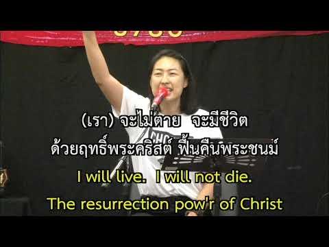 UCC Church Worship 12 April 2020