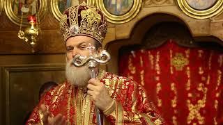 PS Vincentiu la Manastirea Balaciu - Vindecarea orbului din Ierihon - 3.12.2017