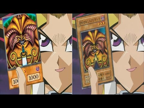 Konami Is Releasing Uncensored Exodia Cards