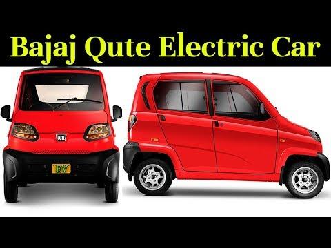 Bajaja Qute Electric Car Launch Details in India