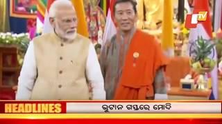 8 AM Headlines 18 August 2019 OdishaTV