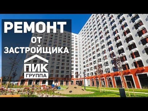 РЕМОНТ КВАРТИРЫ ОТ ПИК | Обзор технических решений photo
