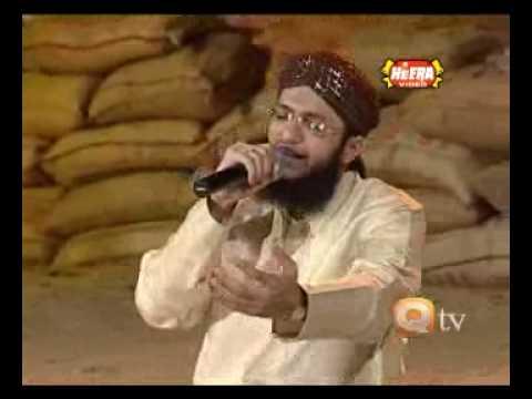 Jeena Howa Dushwar - Hafiz Muhammad Tahir Qadri Naat