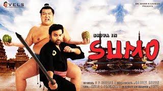 SUMO - Official First Look - Teaser | Mirchi SHIVA | Priya Anand | Sumo - Tamil Movie | சிவா - சுமோ