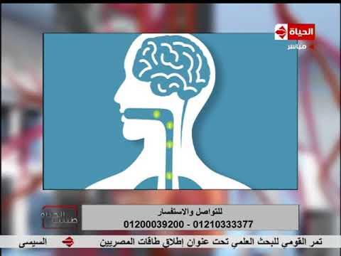 طبيب الحياة - د/ أحمد عبد الله | فوائد الألياف الطبيعية