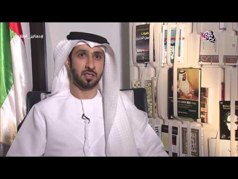 استوديو تحليلي لوثائقي دهاليز الظلام عن تنظيم الإخوان المسلمين