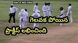 India vs West Indies A Practis Test Match Dra