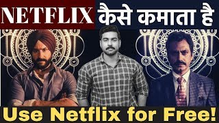 How Netflix Earn Money in India | Sacred Games | Earn Money from Netflix? | Youtube vs Netflix