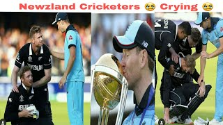 Newzland Cricketers Crying Moments After Losing Final From England World Cup 2019