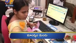 9 AM | Ghantaravam | News Headlines | 24th August 2019 | ETV Telangana