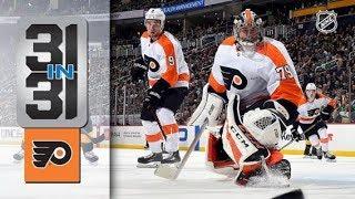 31 in 31:  Philadelphia Flyers 2019-20 season preview