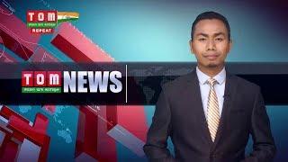 9 PM TOM TV MANIPURI NEWS 15 TH AUGUST 2019