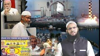 #PrimeTime: (Morning) Masjid me dhamaka: Russia ka Belastic missile:Rapist MLA: