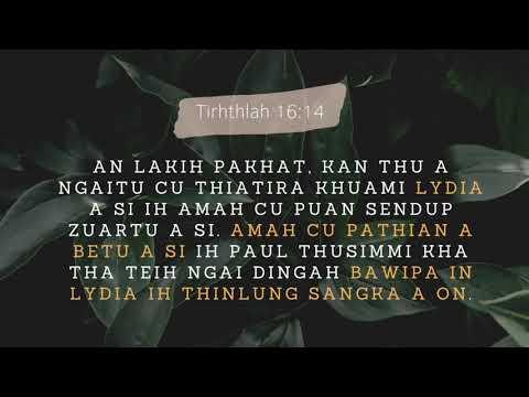 Na Seherh Mi Hrang Thlacam Ni (4) Nak