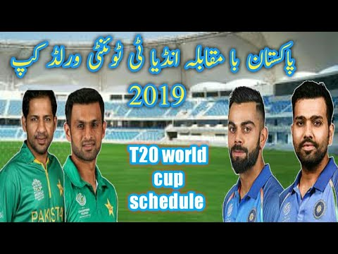 Pakistan vs india T20 world cup 2019| india vs Pakistan  T20 world cup group stage