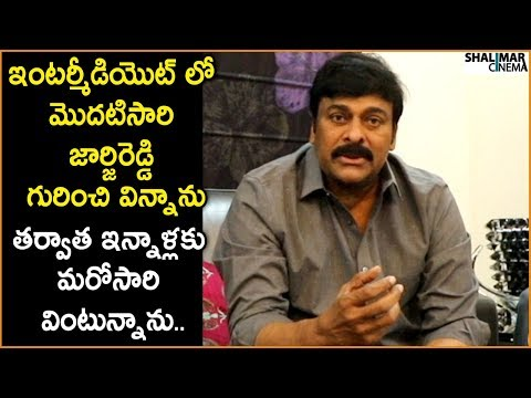 Mega Star Chiranjeevi About George Reddy Movie At Song Launch || Sandeep Madhav || Shalimarcinema