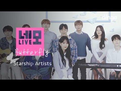 Butterfly (Live Version) [Feat. Soyu, Yoo Seung Woo, Mind U, Monsta X, Cosmic Girls & Jeong Sewoon]