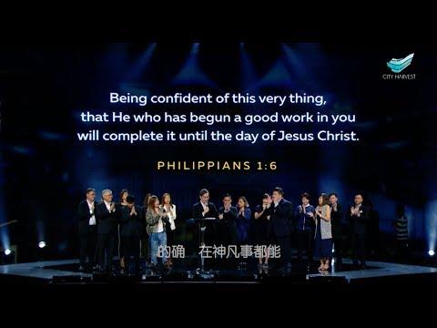 City Harvest Church: Building Lives With God