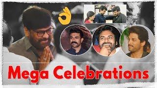 Mega Celebrations | Chiranjeevi Birthday | Pawan Kalyan | Ram Charan | Allu Arjun | Daily Culture