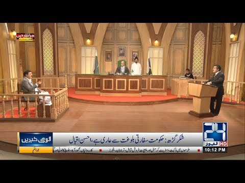 Exclusive Talk To Former IG KPK | Jawab Dein With Iftikhar Amad | 24 Mar 2019