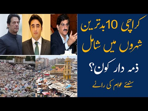 Karachi is Included Among The 10 Least Liveable Cities? Who is Responsible?