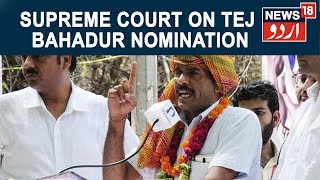 Supreme Court Asks Election Commission To Look Into Grievances Of Sacked BSF Jawan Tej Bahadur Yadav