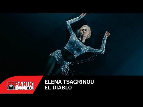 Elena Tsagrinou - El Diablo