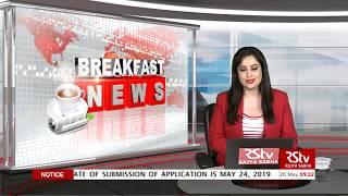 English News Bulletin – May 20, 2019 (9:30 am)
