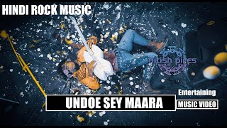 Undaa (अंडा) - Hindi Rock - Nitish Pires - nitishpires , Alternative