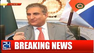 FM Shah Mehmood Qureshi Media Talk