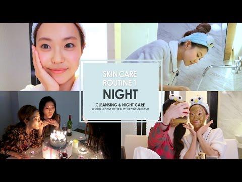 스킨케어루틴 1탄 - 클랜징 & 나이트케어 Skin Care Routine 1 - Cleansing & Night Care (with Subs) | Heizle x dovido - UCO-7CJCtOqw1yqh3y8owGfg