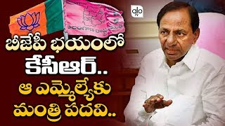 CM KCR In Fear About BJP | KCR Cabinet Ministers 2019 | Telangana News | Bandi Sanjay | TRS | ALO TV