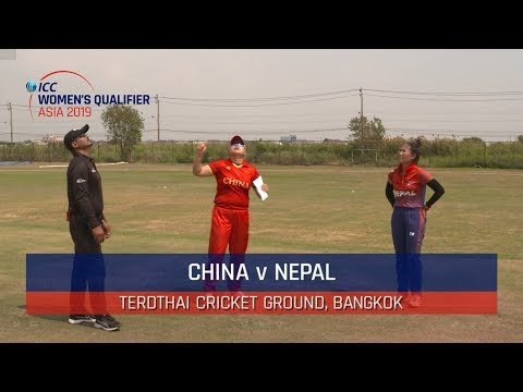 ICC Women's Asia Qualifier 2019: China v Nepal Highlights