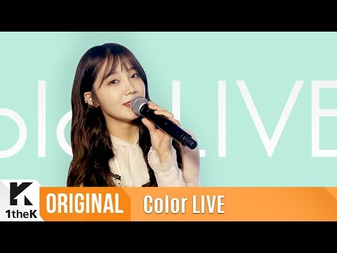 The Spring (Color Live Version) [Feat. Hareem]