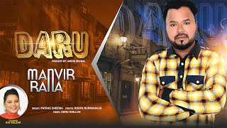 Daru : Manvir Rana | Raj Gulzar | Latest Punjabi Song | Punjabi Songs 2019