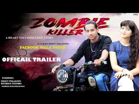Official- trailer    Facebook Wala payar    A short film by Rinkit prajapati