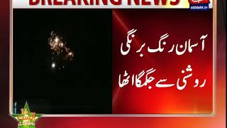 Independence Day: Dazzling Display Of Fireworks in Sanghar