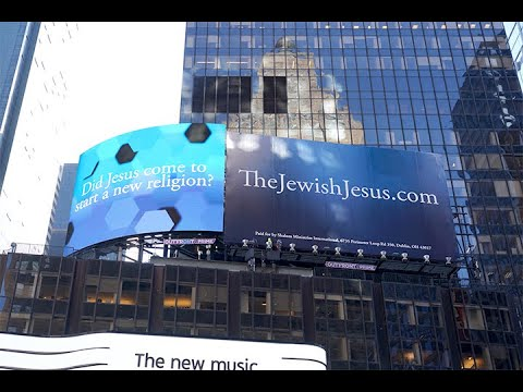 The Jewish Jesus Comes to Times Square