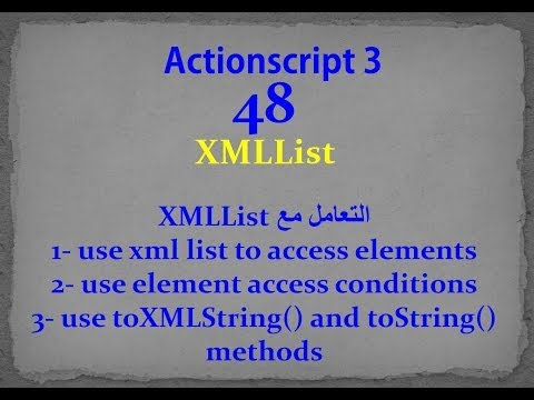 Actionscript 3- 48- XMLList
