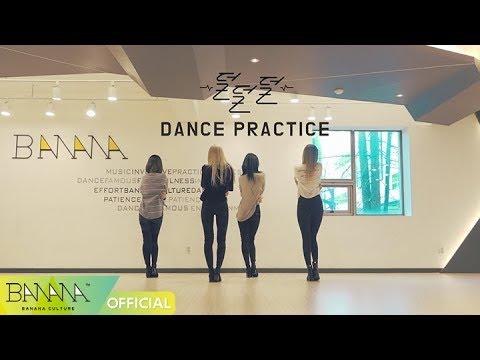 DDD (Dance Practice Version)