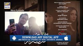 Gul-o-Gulzar Episode 12 | Teaser | ARY Digital Drama