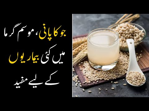 These Jau Or Barley Water Benefits Will Make You Amazed