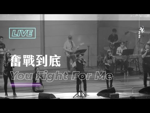 / You Fight For MeLive Worship - CROSSMAN ft.