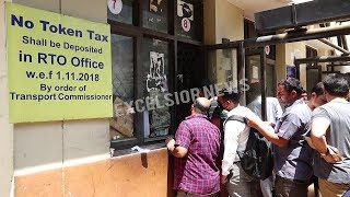 Hiked Token Tax Hit Middle Class, People Demand Roll Back