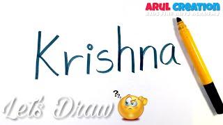 DRAWING! How to turn the word KRISHNA into a Lord Little KRISHNA Janmashtami easily | KFAA